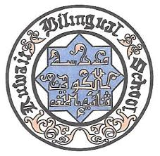 Kuwait Bilingual School