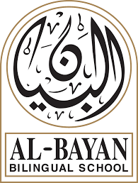 Al-Bayan Bilingual School