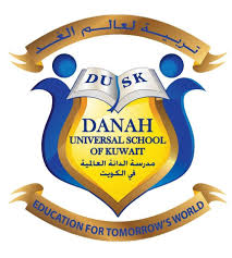 DANAH Universal School of Kuwait