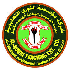 Fahaheel Al Watanieh Indian Private School