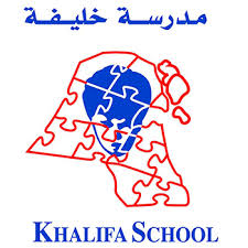 Khalifa School for special needs