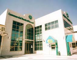 Commercial Bank of Kuwait 1