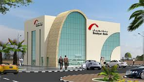 boubyan bank branch