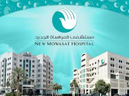 New Mowasat Hospital,