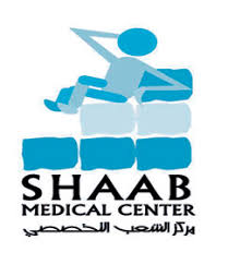 Shaab Medical Center
