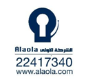 Alaola Security & Safety Equipment Co