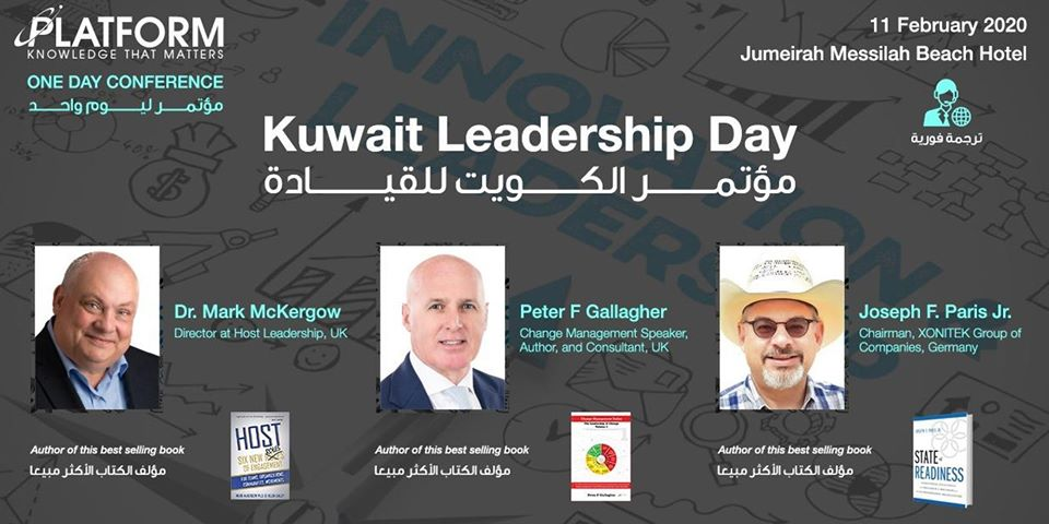 Kuwait Leadership Day conference