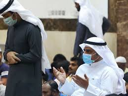 Kuwait amends adhan as people asked to pray at home