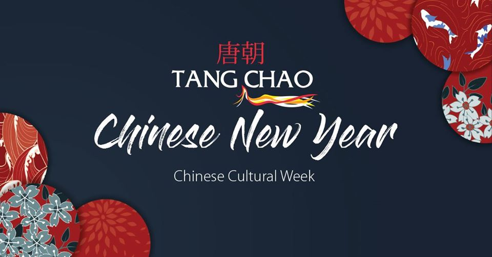 Chinese Cultural Week 2020