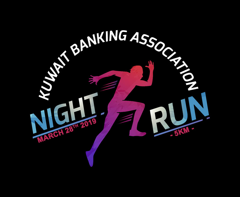 5K Night Run