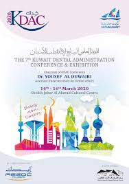 Kuwait Dental Administration Conference & Exhibition
