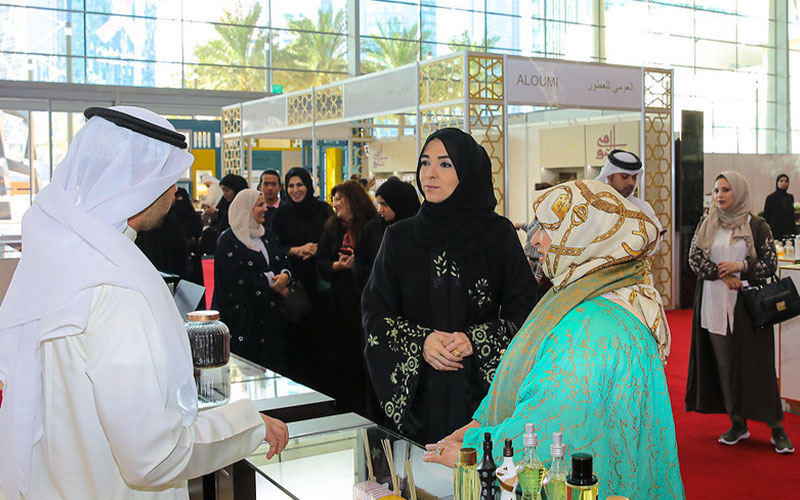Kuwait International Perfumes & Cosmetics Exhibition