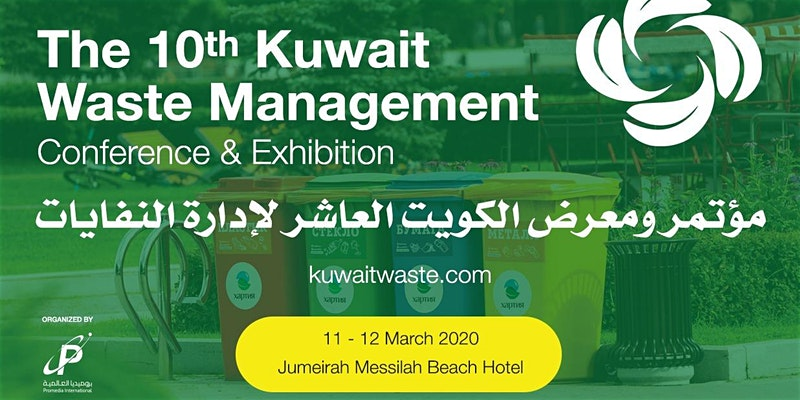 Kuwait Waste Management Conference & Exhibition