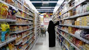 Kuwaitis flock to markets ahead of total curfew