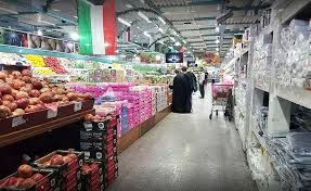 Kuwait urged people to adhere to curfew