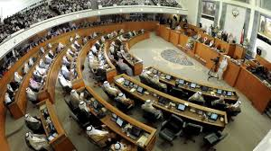 Kuwait parliament suspended for 2 weeks