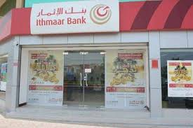Bank of Bahrain and Kuwait to take over Ithmaar Bank