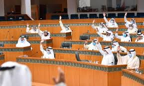 Kuwait Parliament discuss demographic imbalance bill