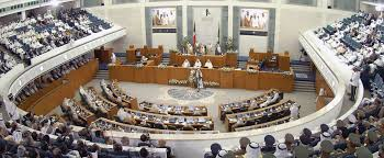 Kuwait Cabinet approves decree for parliament elections