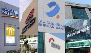 Expats take out over 4 billion Kuwaiti dinars in loans