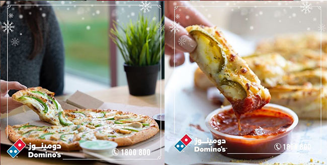 dominos kuwait