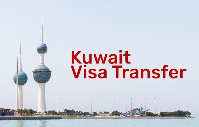 visa transfer rules in Kuwait
