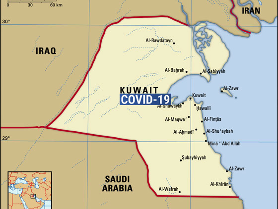 kuwait second phase